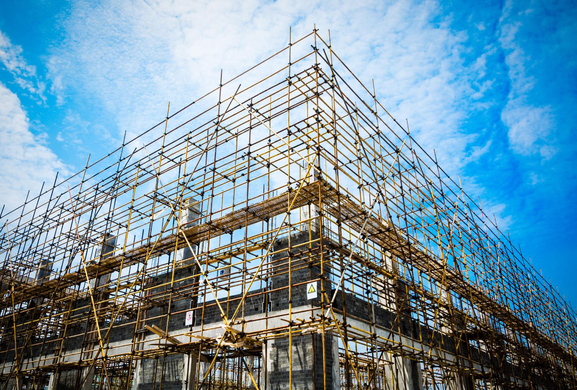 Индустриално строителство